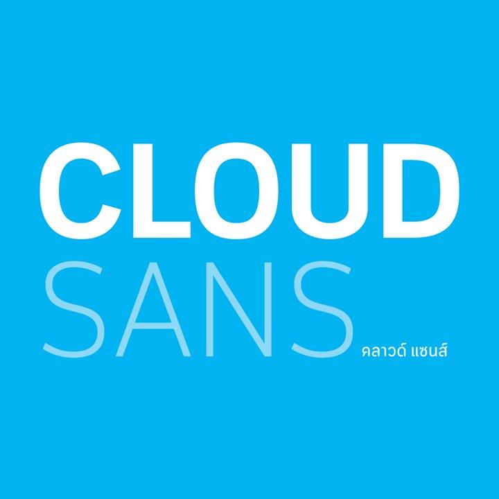 'Cloud' ฟอนต์ใหม่จาก Typomancer เจ้าเดียวกับ Quark ที่ฮิตทั่วบ้านทั่วเมือง มีทั้งฟรี/ขายจ้ะ https://t.co/ZFrrpntFi5 https://t.co/4KgtfTGkDz