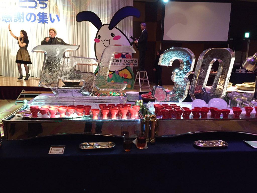 テレビせとうち開局30周年感謝の集いに遊びに来たプップー(*^^*) https://t.co/Yb1Xu0T6y3
