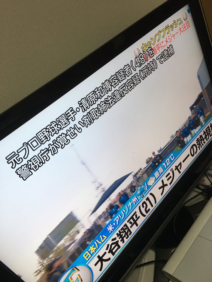 ニュース速報 https://t.co/MoMI6gSxY3