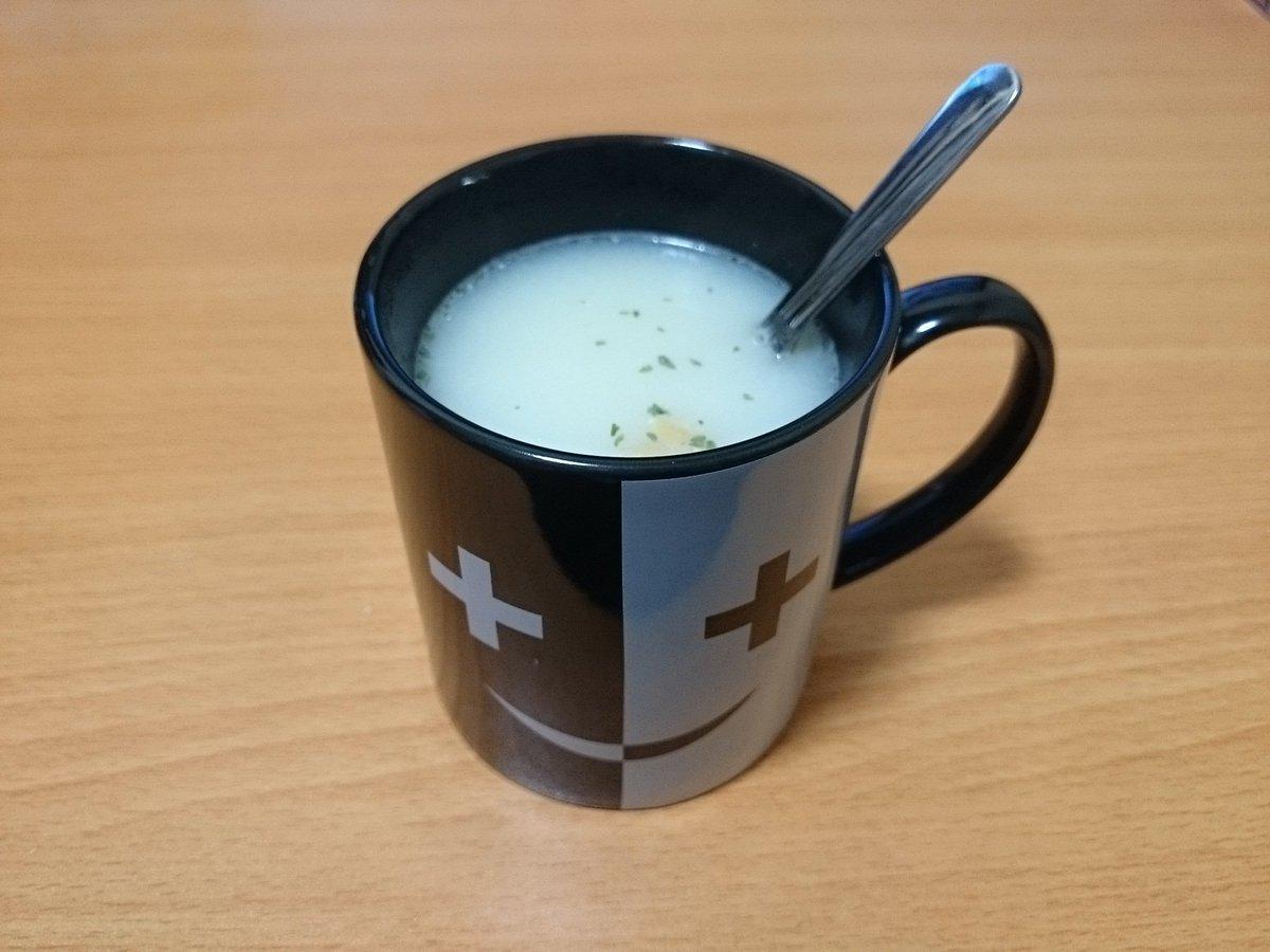 おはようございます。寒い朝はコーンポタージュのカップスープが美味い(-ω-) https://t.co/IhusleDZXe