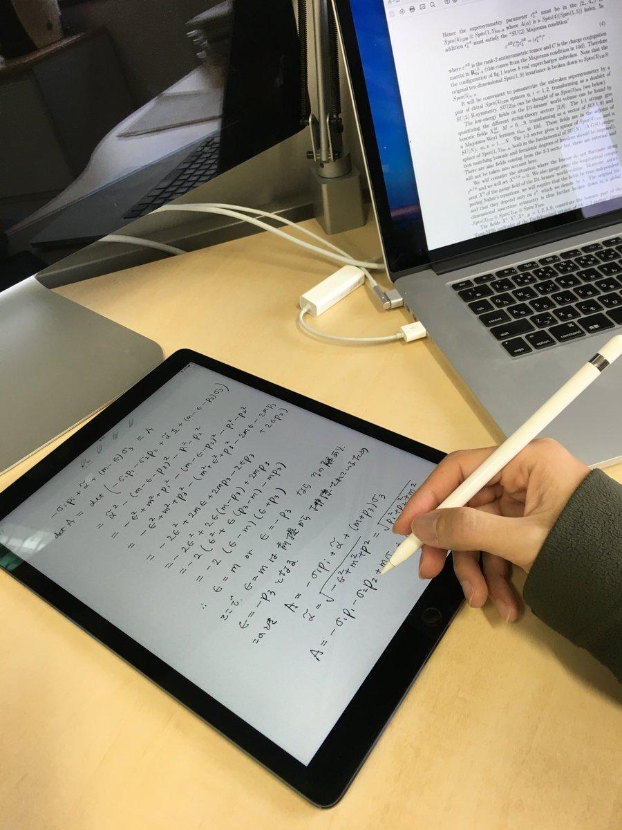 すべての計算をiPad pro + apple pencilに移行。ついに、理論物理をやるのに紙が必要ない時代が来たのかもしれない。すこぶる快適。 https://t.co/bR20tmpQOj