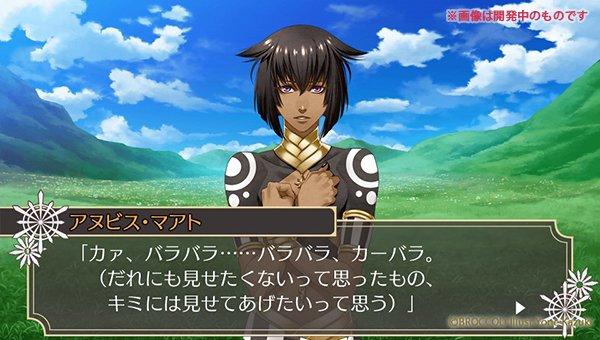 【GAME】神々の悪戯 InFinite 「アヌビス」のサンプルボイス公開中! #kamiaso