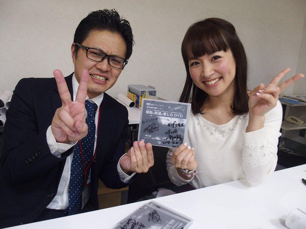 昨日は、毎日ホールで「昭和の鉄道」鑑賞トークショーでした! 南田さんと真澄さん、息ぴったりでしたね。  貴重すぎる根北線の動画、今とあまり変わらない45年前の因美線など、興奮しまくりの1時間半でした。 https://t.co/RgnLaKcZdB
