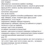 Коротко об украинских новостях последних дней https://t.co/ZJzvFsgKh3