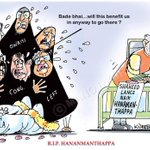 Another master piece by KUREEL. The pic says it all.  JAI HIND https://t.co/WjQ324TJNe