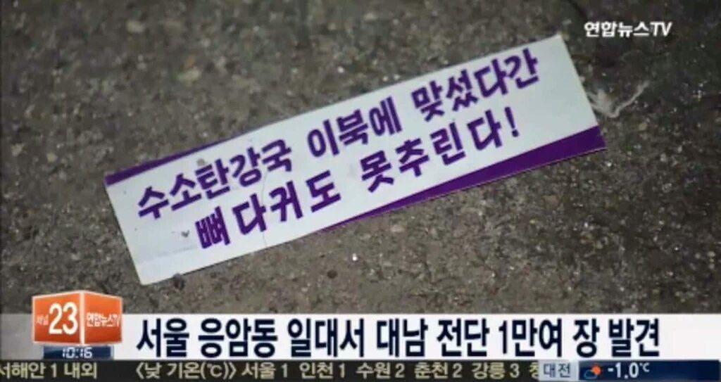 북한에서는 북조선 남조선, 공화국 괴뢰국 표현을 쓰지 남한 북한 이북 이런표현 쓰지 않습니다. 설 연휴 기간동안 국정원 직원들이 고생이 많았겠군요 https://t.co/uNxqbwMdvN