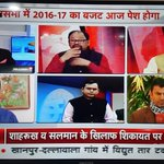 Biggest coverage on #UPbudget going on @ETVUPLIVE  watch complete coverage with experts opinion https://t.co/P70brzNihM
