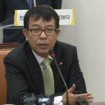 """[팩트TV] 김종대 """"5년간 개성공단 폐쇄하면? 한국은 160억달러 손해, 북한은 겨우 5억달러"""" https://t.co/hg10m1vEJl """"북한은 이미 대중무역액이 60억달러, 개성공단은 그 2%에 불과"""" https://t.co/Rgiv8Wzm34"""