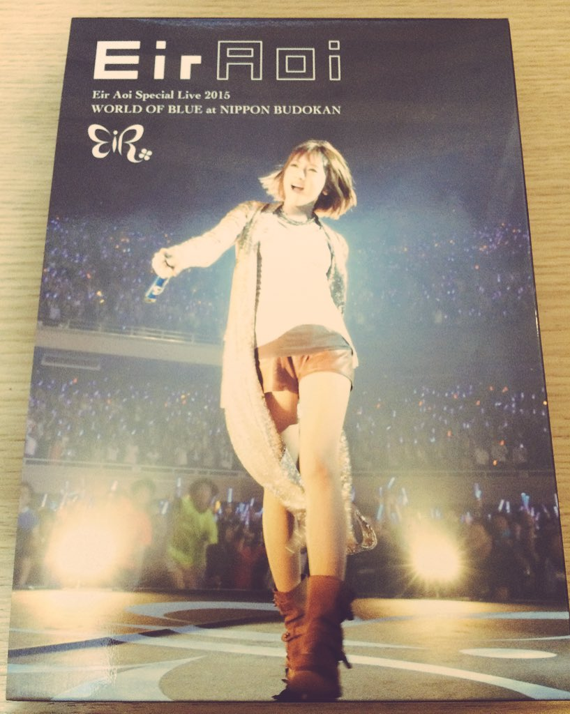 頂きましたぁぁぁーー。 藍井エイル嬢@日本武道館ライブ映像。 ありがとうございます。一足先に見せて頂きます。  僕にとってもガツーンと記憶に残るライブだったので、こうして映像で見れるのはとても嬉しい。。。来週2/10発売いえーい https://t.co/3pMXKlaGYN