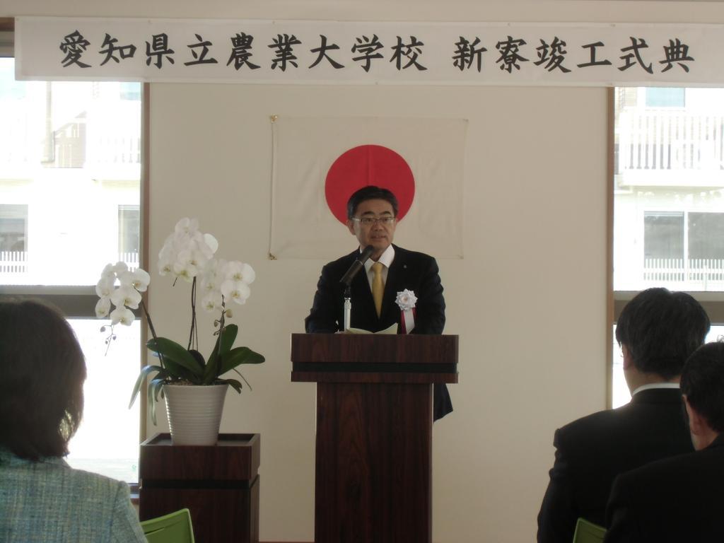 愛知県立農業大学校画像