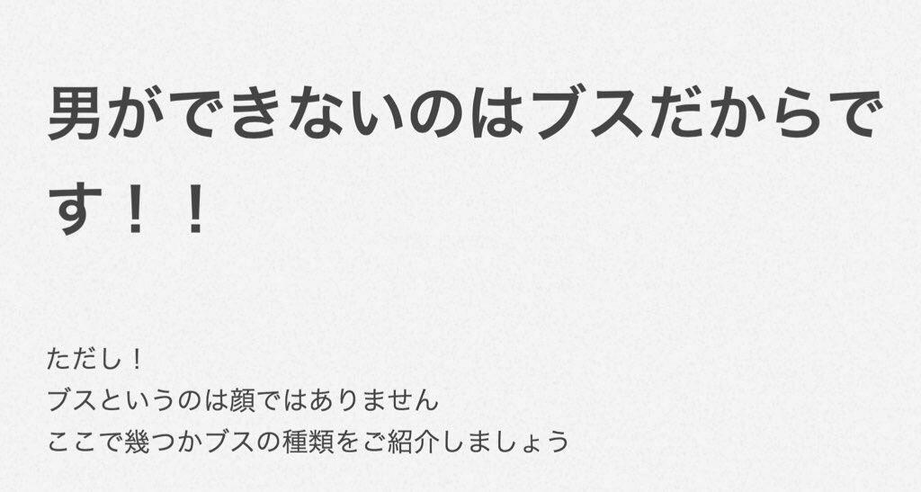 yosidaさんの投稿画像