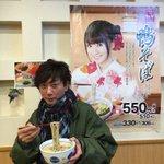 名古屋、なか卯で鴨そば食べてます。 https://t.co/iD0BC5EqR7