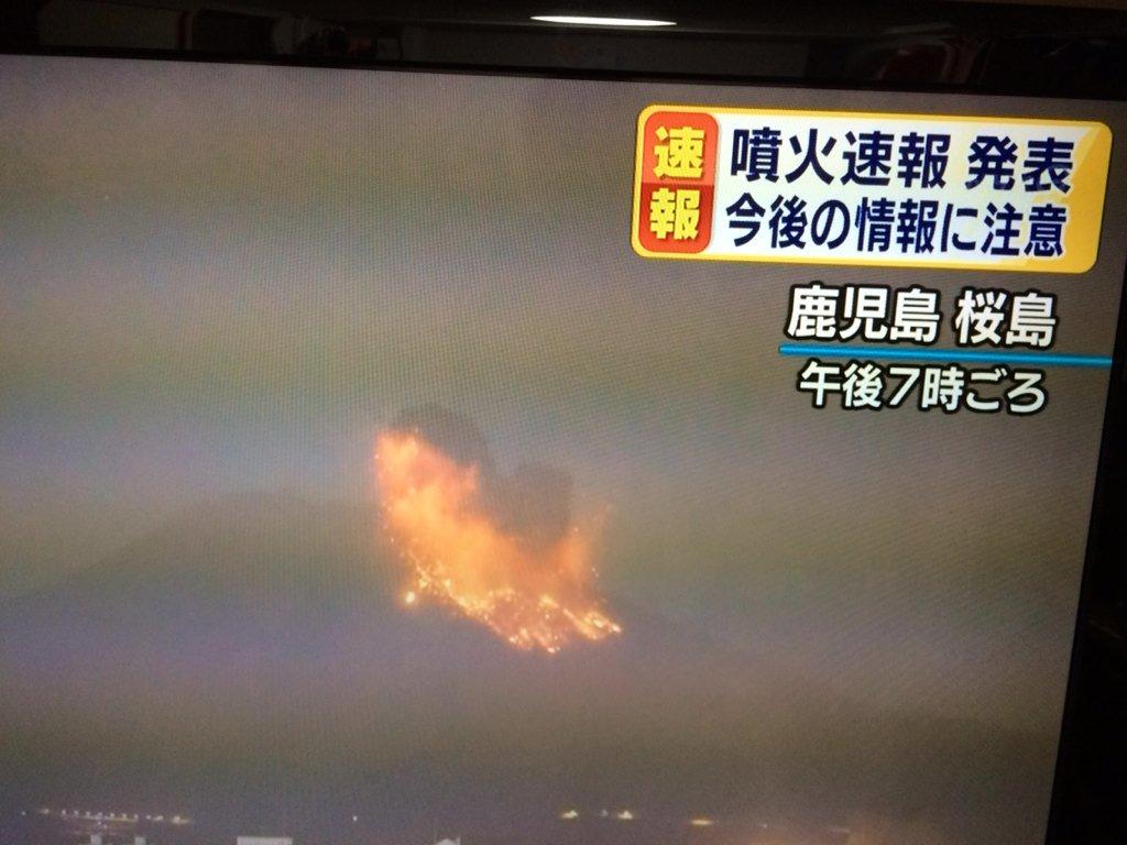 桜島(;゜0゜) https://t.co/iCIDMuJyO6