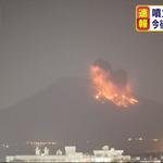 桜島の午後7時頃の画像です。 https://t.co/1oQphU1TMU