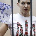 Она победила Путинский режим. Есть решение об освобождение Савченко. Идут переговоры про отправку домой. — адвокат https://t.co/xwO9AKI9oC