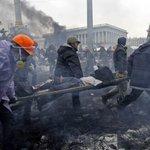 СБУ и ГПУ: Оружие, из которого убивали майдановцев, найдено - https://t.co/RZ1Yr2BD9u https://t.co/0VZTlzGfPi