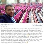 урок всем украинцам, почему не надо выбирать дибилов и популистов https://t.co/QzR7h6CCqX