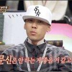 Dok2 doesnt think Kim Gu Ras son MC GREE should get tattoos? https://t.co/R8VYEdc9wd https://t.co/5a05pM3KqB