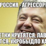 Новые фабрики Рошен строят в Челябинской и Калужской областях. https://t.co/BUu7X6AR8y