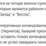 Порошенко утвердил новое военно-административное районирование Украины https://t.co/wLOMiGBZ40 https://t.co/xwsOD6TcE8