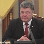 Порошенко утвердил новое военно-административное деление Украины https://t.co/XpBVVHjTmi https://t.co/dVmiXwnWLd