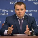 Демчишин передал для подготовки к приватизации акции всех облэнерго https://t.co/UZQ6lgOwGR https://t.co/sY0olCOUbS