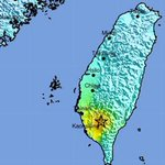 Quake measuring 6.4 hits Taiwan; Several people reportedly trapped in collapsed buildings https://t.co/3AoLbG21ik https://t.co/oZyXnUInAY