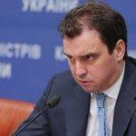 Почему Абромавичус не поддался на уговоры Порошенко и Яценюка https://t.co/XH8cPdQa6M https://t.co/a6p9XBO6zn