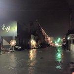 #地震 #台湾 https://t.co/E4VCbPS6vu