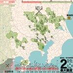 【地震情報】6日06:23頃、栃木県南部でM3.9の地震発生、最大震度2。震源は地下約110km。この地震による津波の心配はありません。 #地震 #jishin #災害 #saigai https://t.co/JaQthTDwIk