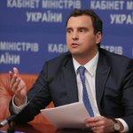 Абромавичус: Порошенко негативно реагирует на обвинения в адрес Кононенко https://t.co/ACBEiXgLuG https://t.co/YcijvKQbGn