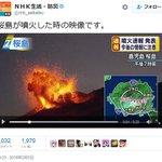 【桜島の噴火】鹿児島県民は冷静…専門家「普通です」 https://t.co/UX9W3tmeb9 危険性を問われるも、「特に注意すべきことはない」と回答。地元に住む人々も慌てることなくツイートしていた。 https://t.co/1JzxfUybFe