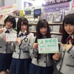 上村、長沢、平手、長濱は山野楽器 銀座本店さまへおみせまわりさせていただきました。 なんと長沢以外銀座初上陸!初めての景色に感動しておりました。 #欅坂46 https://t.co/gwVPbpMaE7