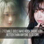 7 Female idols who can rock short hair better than anyone else can https://t.co/ie997GGEOD https://t.co/jj7YtanXFI