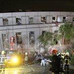 こちらの台南で横倒しになった建物にはまだ150人以上が閉じ込められているそうです https://t.co/odlw6xBg47 https://t.co/FSNtN5HNK8
