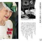 台湾の地震に関しての募金ですが 名誉総裁が皇后陛下でおられる 日本赤十字社が一番安心です  他は経費等で勝手に引かれるので  まだアップされていませんが ↓から内容の確認をお願いします https://t.co/lhF1WfaLXg https://t.co/uYe0N6kNss