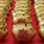 What the Chinese lunar new year can teach you about your finances https://t.co/26jSp7b55J https://t.co/nVgR4yMc3Z