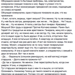 Во история о_О https://t.co/R78PC3J9ZR
