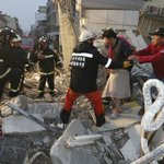Strong quake hits #Taiwan, killing 3; 221 rescued from rubble https://t.co/j9xc7uIW9u https://t.co/LMaGtj491k