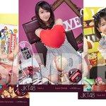 [INFO] JKT48 Merchandise untuk Valentine's Day https://t.co/E644Ptoldi https://t.co/5sN1Xfo4Wk