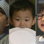 #SongTriplets Team Up With Dad One Last Time to Prepare Surprise for Mom https://t.co/wURs8UVK2a https://t.co/rTGL1byq3s