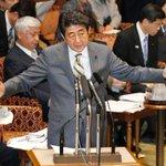【台湾地震】安倍首相、台湾の馬英九総統にメッセージ「心からお見舞い申し上げます」 https://t.co/k7DnkaVTun 「この困難なときに、日本は台湾に必要な支援を何でも供与する用意があります」としている。 https://t.co/21pBTyezEo