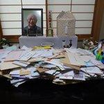 「水木しげるサンお別れの会」の妖怪ポストにたくさんのお手紙を頂き、ありがとうございました。今、自宅の祭壇の前に置いて、水木に読んでもらっております。きっと喜んでいますよ。 https://t.co/5VgMYlXDlq