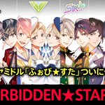 【FORBIDDEN★STAR】 https://t.co/ZHYXQJ9Qeg 禁断のヤミドル、ついにデビュー! #ふぉびすた https://t.co/KkEVOd64V5