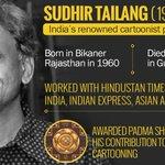 Renowned cartoonist #SudhirTailang passes away at 55. #RIP https://t.co/17eLAA8tNc