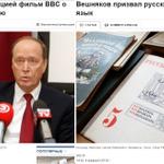 Две новости про российского посла в Латвии за 1 день, 4 февраля: https://t.co/qjrKVq2fj2