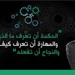 صباح الخير #الأردن #حب_الأردن https://t.co/4U7F4h87Oj