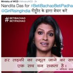Has @MinistryWCD smartly chosen Nandita Das as the face of what lack of proper education can do to a girl child. https://t.co/VxKDcR1trD