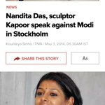 This is Nandita Das campaigning openly nationally & internationally, to stop @narendramodi. Very good @MinistryWCD. https://t.co/AbPp3NFpFd
