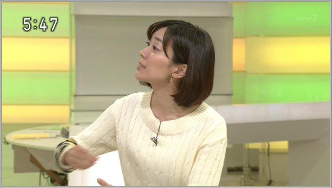 中村慶子の画像 p1_1